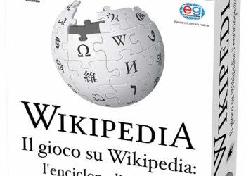 fanmagazine wikipedia gioco da tavolo